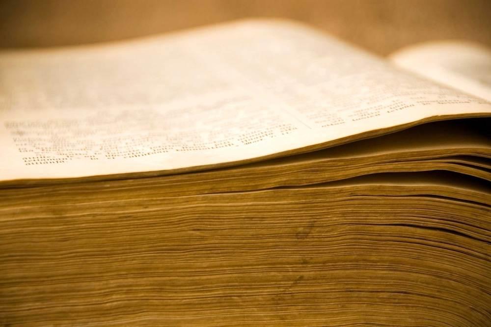 01-plagues-of-egypt-hebrew-bible
