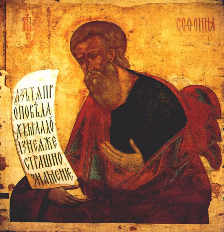 the-prophet-zephaniah