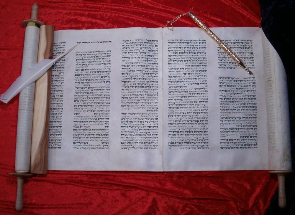 zephaniah-scroll-of-12-prophets